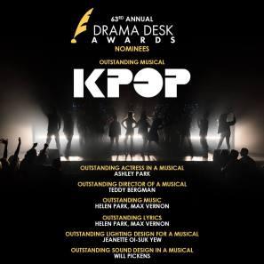KPOP drama desk