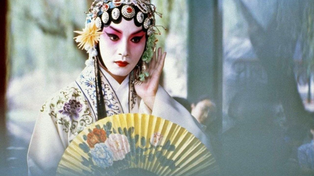 farewell-my-concubine-poster_cropped